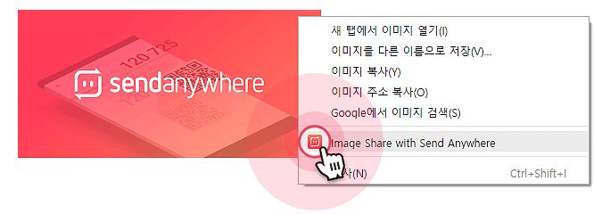 chrome_image_share_01_resized