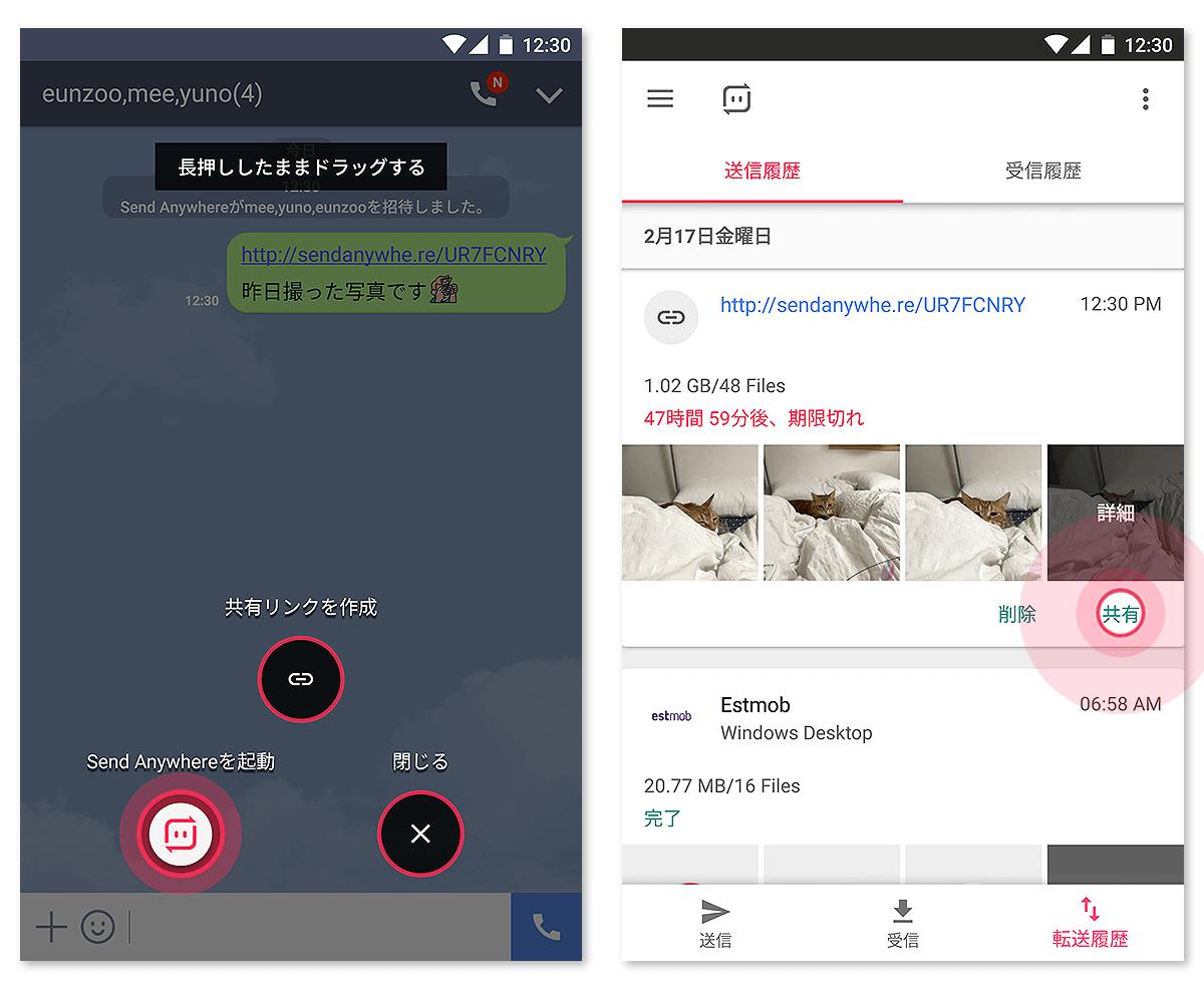 3_quick_link_share_05_ja
