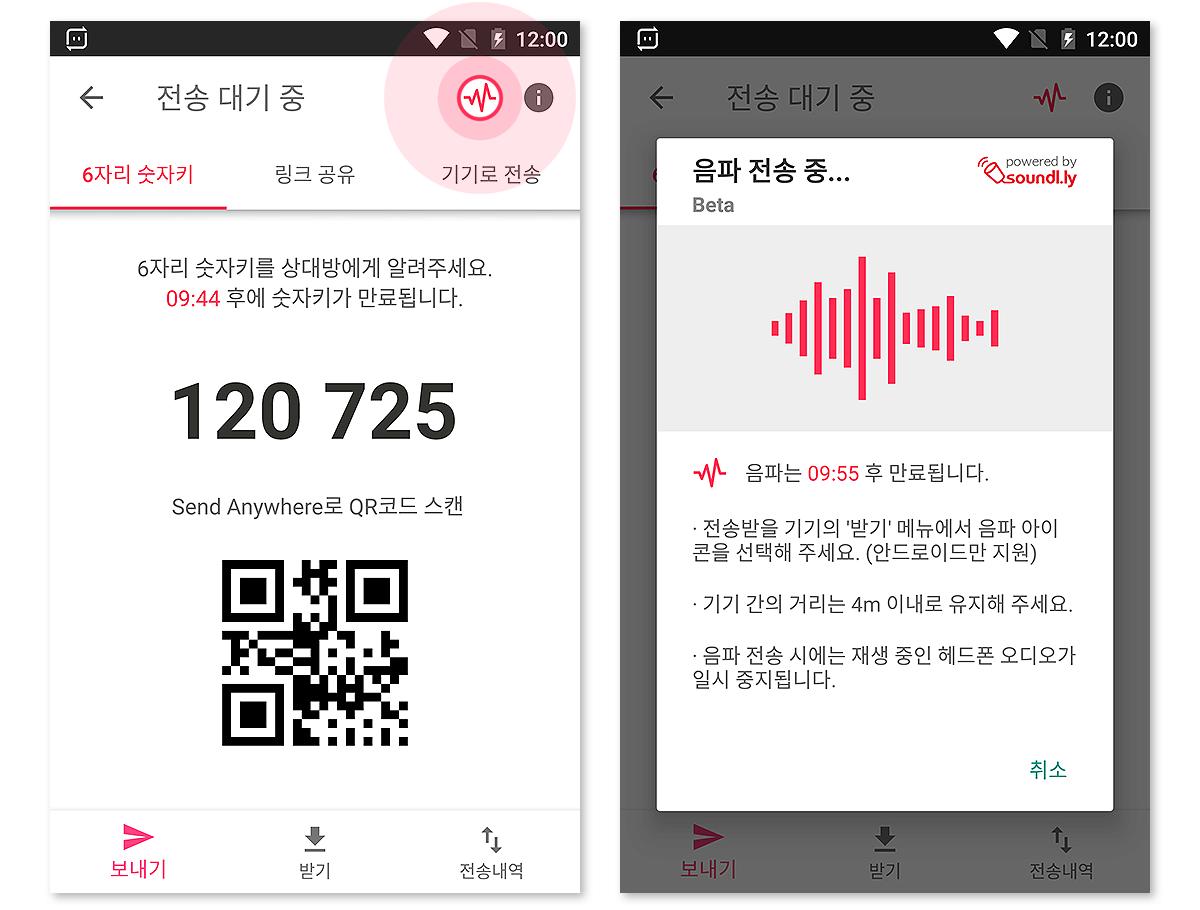3_9_send_with_sound_01_ko_resized