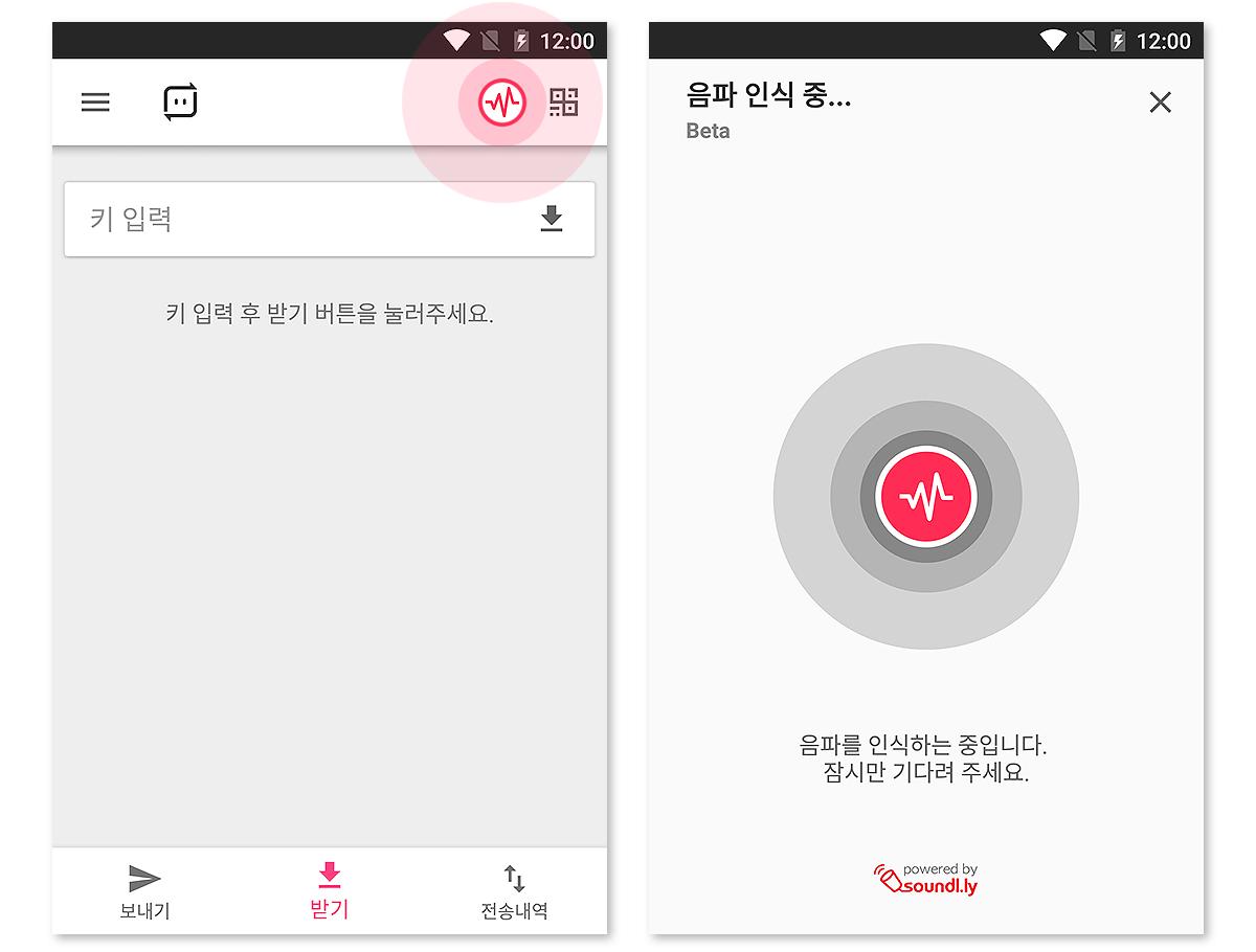3_9_send_with_sound_02_ko_resized