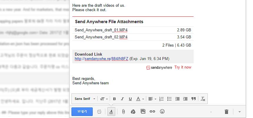 chrome_gmail_03_ko
